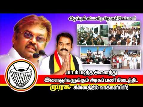 Villupuram Cunstituency candidate Thiru.L.Vengatesan B.A.,MLA., ( Vote for Murasu)