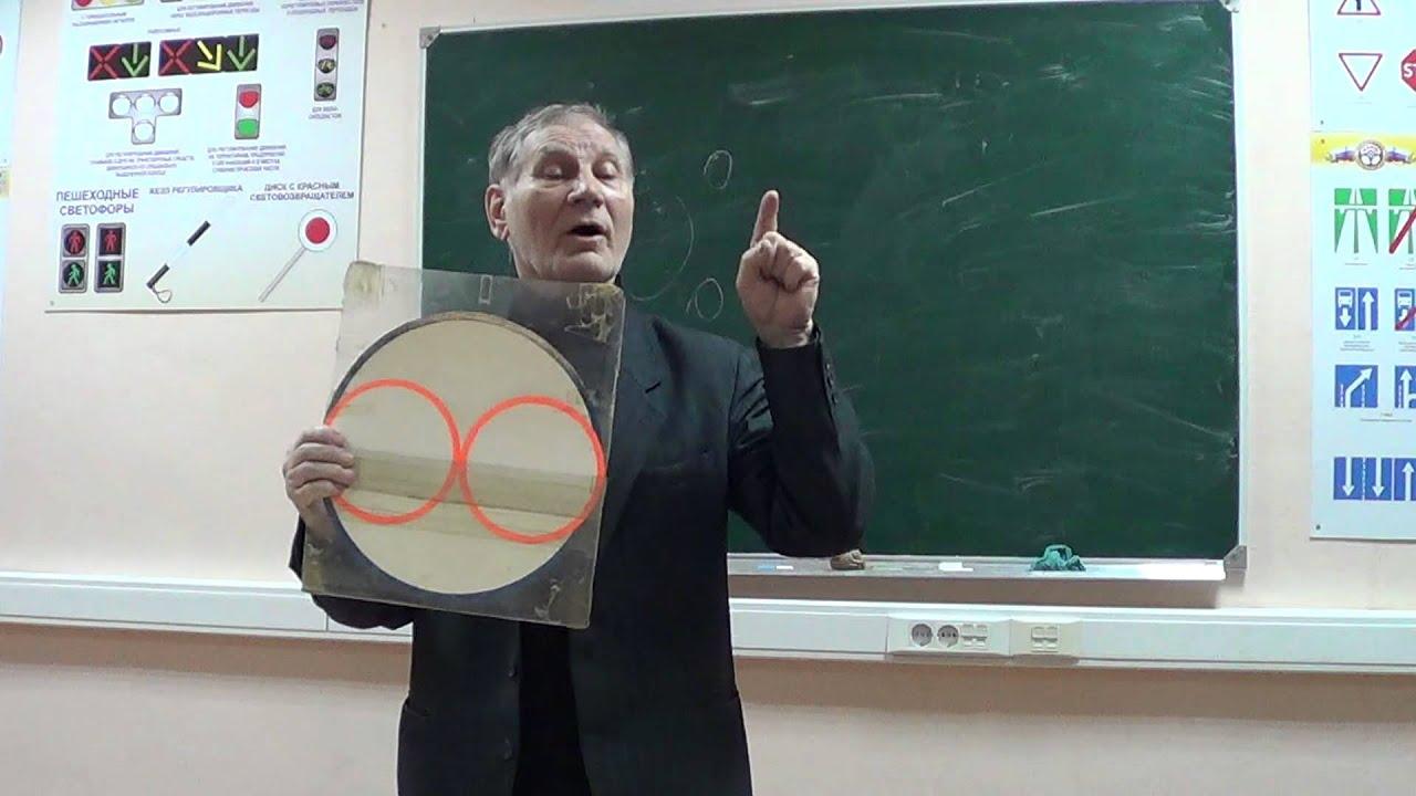 Юрий Степанович Рыбников  Традиция