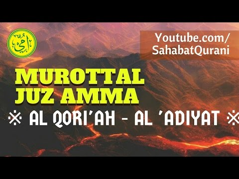 Surat Al Qoriah Murottal Ummi Ustadz Erwiyanto Lc Murottal Al Quran Metode Ummi Juz 30