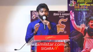 Aasi Movie Audio Launch