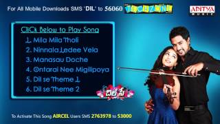 Dil Se Full Songs Jukebox - Nithya Menon, Asif Ali