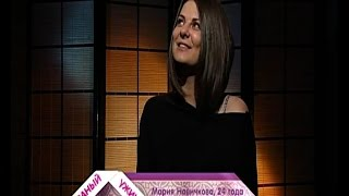Званый ужин, Мария Новикова, день 2, 12.04.2016