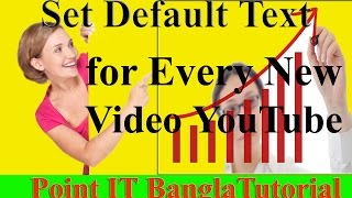 Point IT Bangla Tutorial: How to Set Default Text for Every New YouTube Video Bangla Tutorial