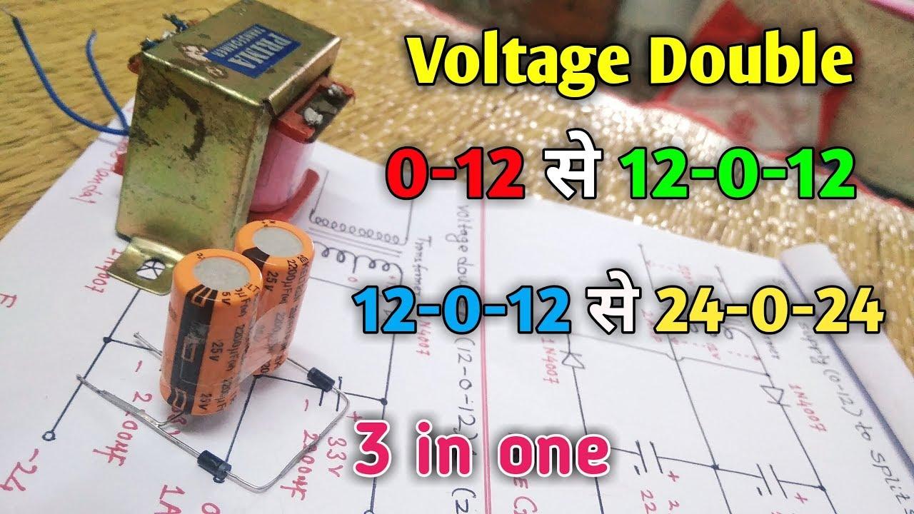 Circuitlab Negative Voltage Regulator W Lm317