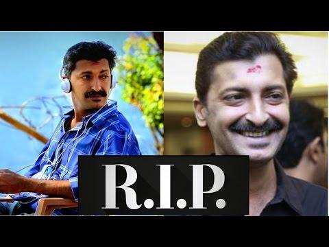 Malayalam director Diphan dead( യുവ സംവിധായകന് ദീപന് അന്തരിച്ചു)