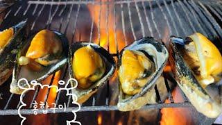 구독자들과 홍합, 성게요리로 먹방합니다.