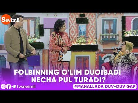 FOLBINNING O'LIM DUOIBADI NECHA PUL TURADI?