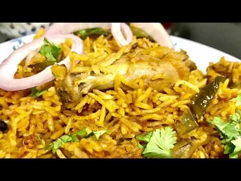 प्रेशर कुकर में बनाये आसान तरीके से चिकन मसाला बिरयानी| Chicken Masala Biryani In Pressure Cooker