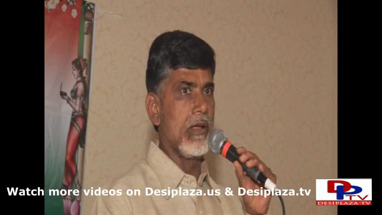 Part 14. Mr.Chandrababu Naidu's visit to Dallas in the year 2007.