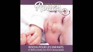 Mounchid Youssef Rouas - Effet de la Roqya