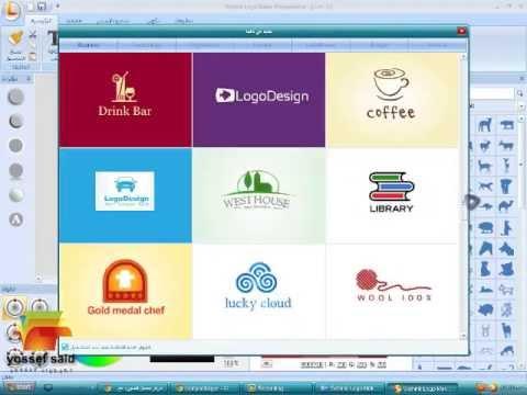 تحميل برنامج sothink logo maker professional عربي