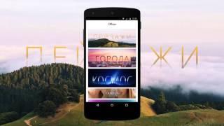 видео Яндекс Коллекции