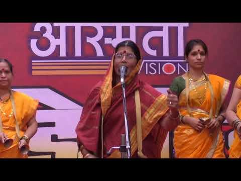 Chandatai tiwadi Bharud