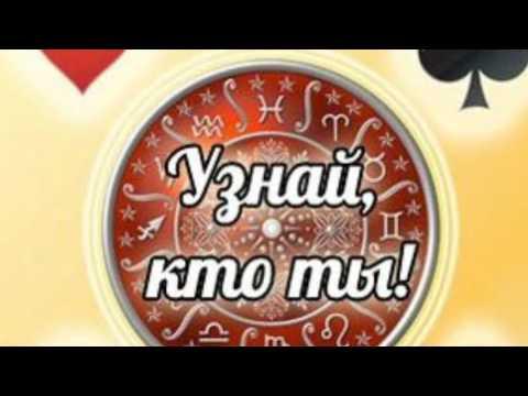 Персональный астрологический гороскоп на сегодня 26