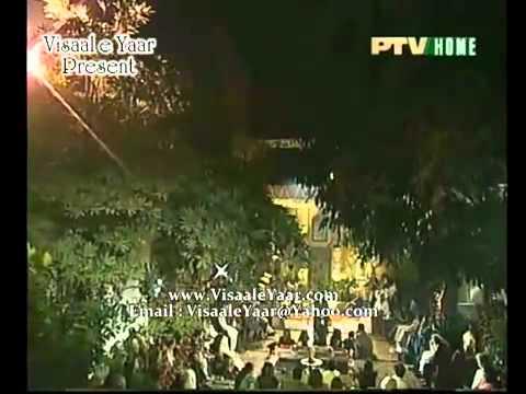 KALAM E IQBAL(Ye Pegham Day Gai Hai)SHAFQAT AMANAT ALI.BY Visaal - YouTube.FLV