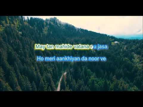 Mai Ni Meriye | Reduced Vocals karaoke| Dr Paras Prakash I Himachal fusion