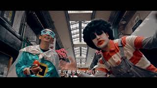 We Love TATEISHI / TATE1SOULS(タテイチソウルズ) We love 立石 まずは...