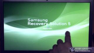 Samsung Recovery Solution5 Recover