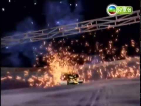 激鬥戰車 鎧輝 霸王翔龍擊