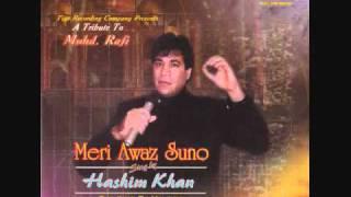 hai agar dushman dushman zamana               by hashim khan.wmv
