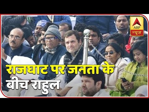 Congress President Rahul Gandhi Sits In Public Area After Offering Prayers At Rajghat | ABP News