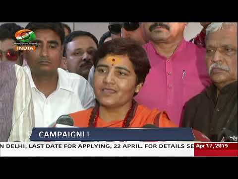 News Night | DD India Primetime show | Campaigning for 2nd phase poll concludes