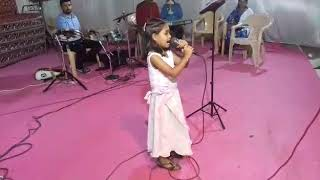 Mai Teri Chunriya Laherai Song by ; Voice of little Aishwarya Mehul Keshwani