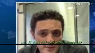 فديو محمد على فديو خطير للفنان محمد على يتسبب باتهامه بالخيانه العظمة