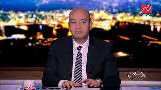 بالفيديو... شيرين عبد الوهاب تبكي على الهواء وتعترف بخطئها وتستنجد بالسيسي