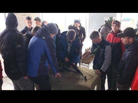Телеканал UA: Рівне: Школярі проходять військовий вишкіл на Рівненському полігоні