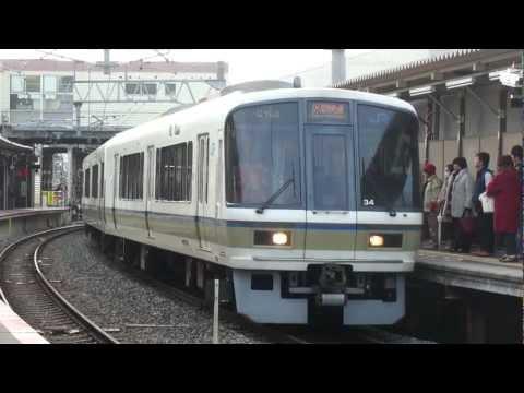 【JR西】奈良線 東福寺駅の風景 Kyoto JR Nara Line Tofukuji Sta.