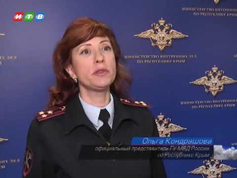 МВД Республики Крым: В Керчи задержаны подозреваемые в совершении преступлений в отношении граждан преклонного возраста