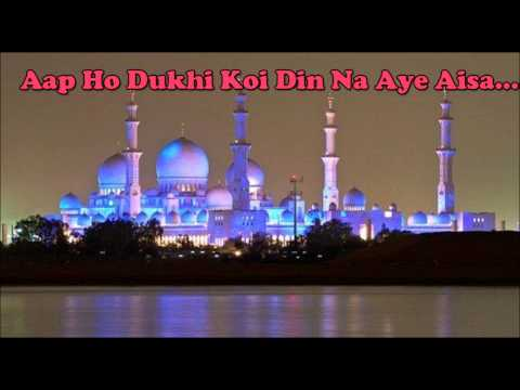 Eid Mubarak SMS, Text Message, Hindi/Urdu Shayari, Wishes, Greetings, Whatsapp Videoeidmu