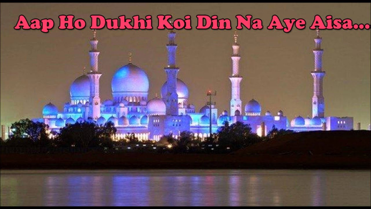 Great Hindi Eid Al-Fitr Greeting - maxresdefault  Snapshot_124423 .jpg
