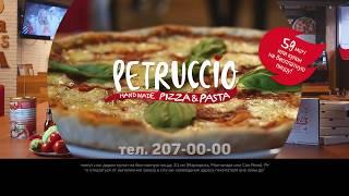 Итальянская пицца Petruccio. Бренд-шеф о своей работе.