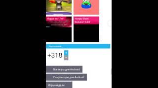 как скачать Майнкрафт пе бесплатно на андроид