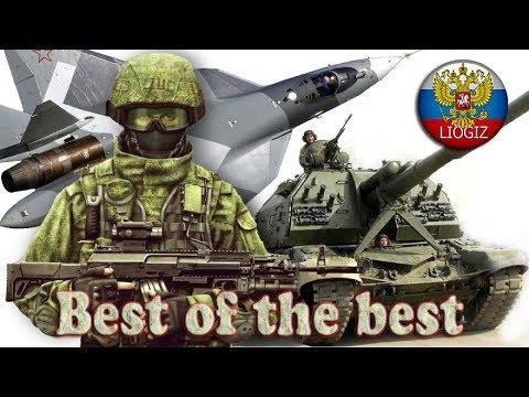 Лучшие военные технологии