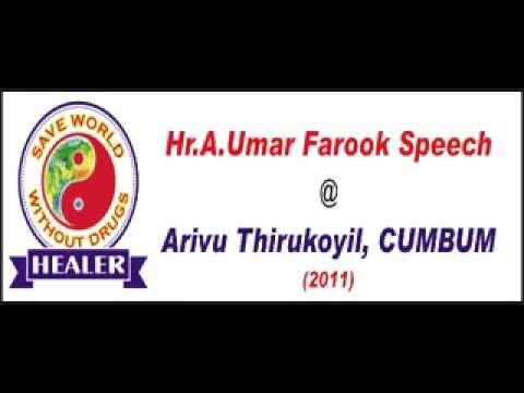 Hr.A.Umar audio @ Arivu thirukkoyil, Cumbum (2011)