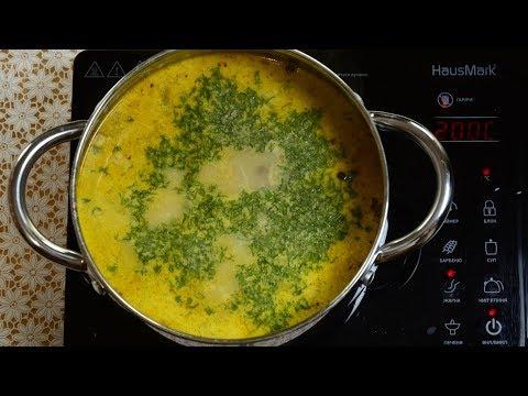 Грибной суп из сушеных белых грибов ОЧЕНЬ ВКУСНО!