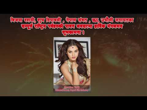 Greetings from Surabina Karki | Actress/Model | Nepali Film Industry