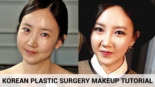 Korean Plastic Surgery Makeup Tutorial