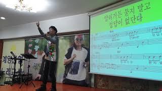 노래강사  송광호 (신협노래교실)