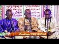 Diazbou Prokhane 2018 par Kourel 1 Mafatihoul Bichri Touba