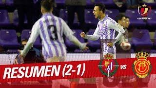 Resumen-de-Real-Valladolid-vs-RCD-Mallorca-2-1