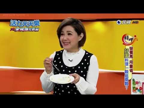 陳秋池畜牧場 養好雞吃好蛋 民視 活力天天樂(4) - YouTube
