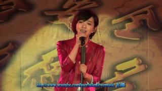 郭采潔 又圓了的月亮 金安獎 頒獎典禮 20091104 (HD高畫質)
