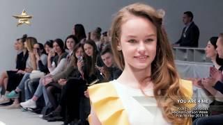Показ    YOU ARE 4 ME Kids, Fashion Days Belarus Fashion Week, Осень Зима 2017 18