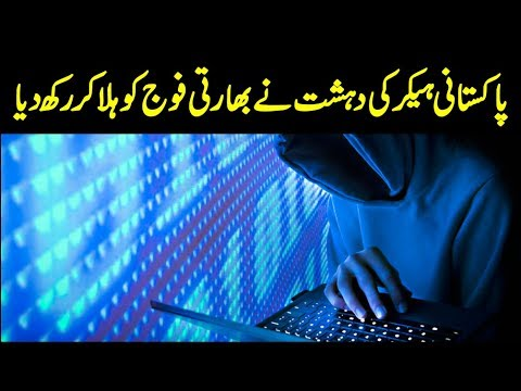 Pakistani Hackers Made Indian Army Crazy