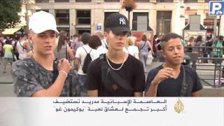 في شوارع مدريد.. تجمع للتعارف ومطاردة البوكيمون