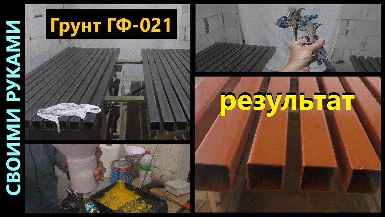 Подготовка профильных труб для забора под покраску перед монтажом. ч.4.